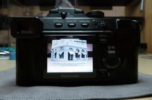 Panasonic Lumix DMC-FZ5